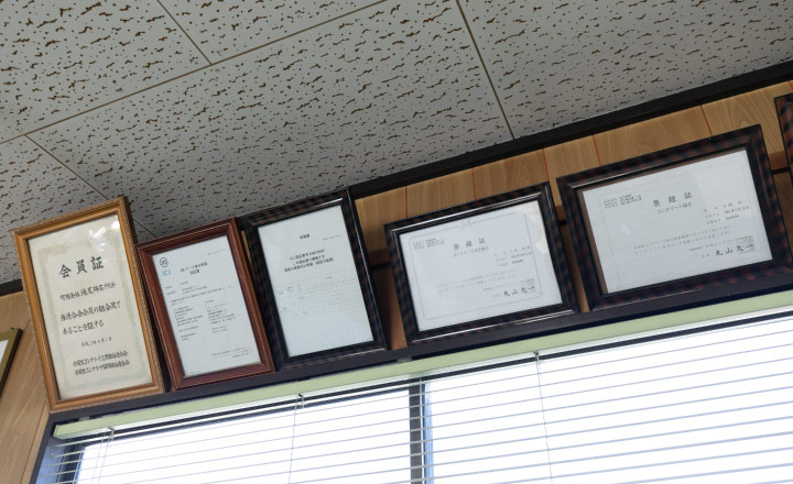 ISO9001規格の取得